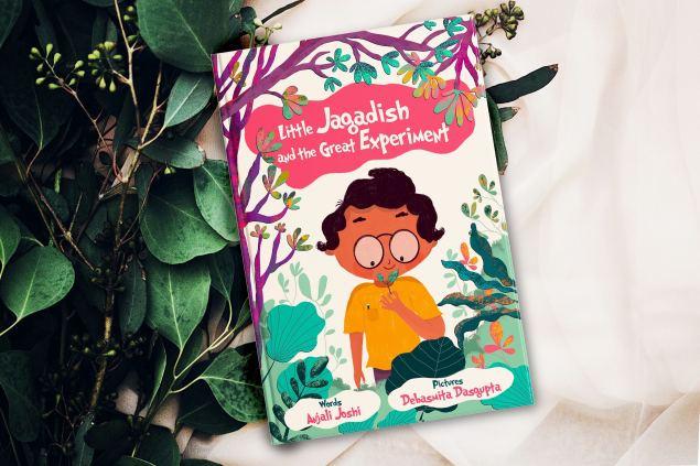 Jagadish
